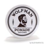 WOLFMAN GHWM1703 ポマード POMADE ウルフマン