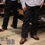 ウエアハウス 1001SXX デニムパンツ ストレートジーンズ 13.5oz. Denim pants straight WARE HOUSE【裾上げ対応】