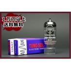 12AX7 TUNG-SOL 2本マッチ 中ゲイン 真空管MX12