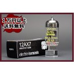 12AX7/ECC83 EH ノーマル 真空管MX10
