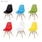 シェルチェア【木脚 イームズデザイン リプロダクト品】 チェアー 椅子 イス おしゃれ イームズチェア ダイニングチェア いす  オシャレ スタッキングチェア