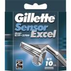 ジレット センサーエクセル 替刃 10個入