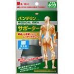 バンテリンコーワサポーター 腰用 男性用・ブラック・大きめ(90〜105cm)