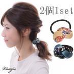 ヘアゴム ヘアアクセサリー 2個 セット セール 髪留め シンプル べっ甲風 ギフト 和 人気