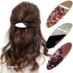 バレッタ 髪留め 大 べっ甲風 ヘアアクセサリー  シンプル ギフト プレゼント 和装 人気 ランキング vi-0367
