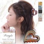 ヘアクリップ ミニ バンスクリップ シンプル ヘアアクセサリー 小 髪留め クリップ 髪飾り 人気 ブランド 結婚式 ギフト vi-1030