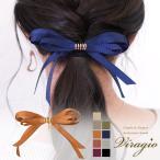 ポニーフック ヘアゴム ヘアアクセサリー ヘアフック ヘアカフス ヘアアクセ リボン シンプル レディース 大人 髪留め 髪飾り 上品 オフィス ギフト vi-1700