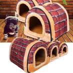 レンガ ドーム ベッド カドラー クッション マット ハウス 犬 猫
