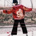 レディース スカジャン 横須賀ジャンパー  ベルベット カンフードラゴン刺繍