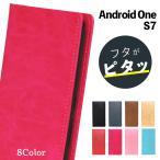 Android One S7 ケース 手帳型 スマホケース 手帳 スマホ カバー 耐衝撃 おしゃれ かわいい シンプル アンドロイドワン