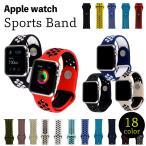 Apple Watch バンド アップルウォッチ バンド series SE 6 5 4 3 2 1 44mm 42mm 40mm 38mm バンド スポーツバンド スポーツ シリコン 防水 軽量 おしゃれ
