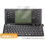OverLay Plus for ポメラ DM100 /代引き不可/