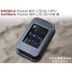 スマホケース PDAIR レザーケース for Pocket WiFi LTE(GL10P/301HW) スリーブタイプ