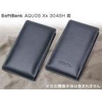 スマホケース PDAIR レザーケース for AQUOS Xx 304SH バーティカルポーチタイプ