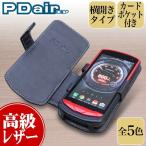 PDAIR レザーケース for TORQUE G02 横開きタイプ 【送料無料】 手帳型 ケース 本革 本皮 高級レザー ICカード ポケット ホルダー