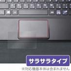 OverLay Protector for トラックパッド インテル、はいってるタブレット3 Si03BF /代引き不可/ 保護 フィルム アンチグレア サラサラ マウス 低反射