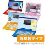 OverLay Plus ドラえもんステップアップパソコン/ アンパンマンパソコン / ワンダフルスイートパソコン / ドリームパソコン / カラーパソコンスマート