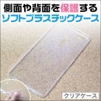 【送料無料】【ポストイン配送】【代引き不可】液晶保護シート!