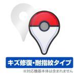 Pokemon GO Plus 用 液晶保護フィルム OverLay Magic for Pokemon GO Plus (2枚組) 液晶 保護 フィルム キズ修復