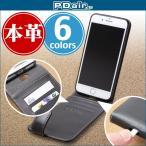 iPhone 7 Plus 用 PDAIR レザーケース for iPhone 7 Plus 縦開きタイプ 【送料無料】 縦型 高級 本革 本皮 ケース レザー ICカード ポケット ホルダー
