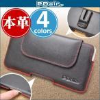 iPhone 7 Plus 用 PDAIR ラグジュアリーレザーケース for iPhone 7 Plus ポーチタイプ 【送料無料】 ポーチ型 高級 本革 本皮 ケース レザー ベルトクリップ付き