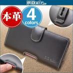 シンプルスマホ3  用 PDAIR レザーケース for シンプルスマホ3 ポーチタイプ 【送料無料】 ポーチ型 高級 本革 本皮 ケース レザー ベルトクリップ付き