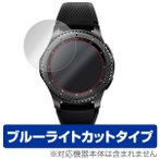 Galaxy Gear S3 frontier Golf edition / frontier / classic