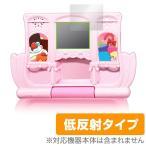 液晶保護フィルム OverLay Plus for キラキラ☆プリキュアアラモード いらっしゃいませ!キラパティショップへ☆ 低反射