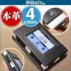 Wi-Fi STATION N-01J スリーブタイプ 用  PDAIR レザーケース for Wi-Fi STATION N-01J スリーブタイプ 【送料無料】高級 本革 本皮 ケース