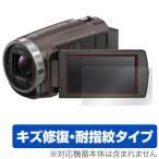 SONY ハンディカム HDR-CX680 / HDR-PJ680 用 液晶保護フィルム OverLay Magic for SONY ハンディカム HDR-CX680 / HDR-PJ680 /代引き不可/ 送料無料