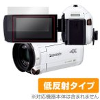 ショッピングPanasonic Panasonic デジタルビデオカメラ HC-VX985M 用 液晶保護フィルム OverLay Plus for Panasonic デジタルビデオカメラ HC-VX985M /代引き不可/ 送料無料