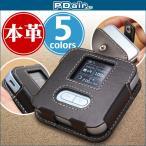 Pocket WiFi 601ZT 用   PDAIR レザーケース for Pocket WiFi 601ZT スリーブタイプ 【送料無料】高級 本革 本皮 ケース