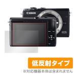Canon EOS M100 用 保護 フィルム OverLay Plus for Canon EOS M100 キャノン イオス 保護 フィルム シート シール アンチグレア 低反射