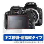 OverLay Magic for Canon EOS RP   EOS Kiss X9
