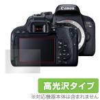 Canon EOS Kiss X9i 用 保護 フィルム OverLay Brilliant for Canon EOS Kiss X9i キャノン イオス 液晶 保護 フィルム シート シール 高光沢