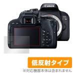 Canon EOS Kiss X9i 用 保護 フィルム OverLay Plus for Canon EOS Kiss X9i キャノン イオス 保護 フィルム シート シール アンチグレア 低反射
