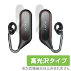 Xperia Ear Duo XEA20 用 保護 フィルム OverLay Brilliant for Xperia Ear Duo XEA20 左右セット (2セット入り) 液晶 高光沢