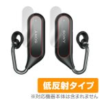 Xperia Ear Duo XEA20 用 保護 フィルム OverLay Plus for Xperia Ear Duo XEA20 左右セット (2セット入り) 保護 低反射