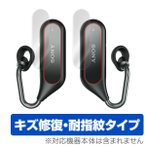 Xperia Ear Duo XEA20 用 保護 フィルム OverLay Magic for Xperia Ear Duo XEA20 左右セット (2セット入り) 液晶 保護キズ修復