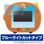 目に優しい ブルーライトカット液晶保護フィルム アンパンマンすくすく知育パッド 用 OverLay Eye Protector OEAMSUKUSUKUPAD 12