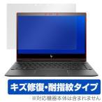 OverLay Magic for HP ENVY x360 13-ag000 シリーズ