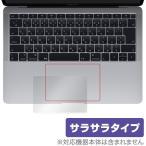 トラックパッド用保護フィルム MacBook Air 13インチ Retina   2018 OverLay Protector OPMBA132018TP 12