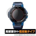 OverLay 9H Plus for PRO TREK Smart WSD-F30  2枚組
