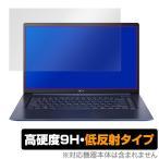 Acer Swift 5 15.6インチモデル SF515-51T-H58Y 用 保護 フィルム OverLay 9H Plus for Acer Swift 5 低反射 9H 高硬度 映りこみを低減する低反射タイプ