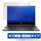 HP ENVY x360 15-cp0000 用 保護 フィルム OverLay Magic for HP ENVY x360 15-cp0000シリーズ 液晶 保護 キズ修復 耐指紋 防指紋 コーティング 15cp0000