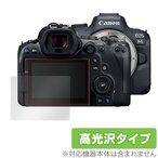 Canon EOS R6 保護フィルム OverLay Brilliant for キヤノン EOS R6 液晶保護 指紋がつきにくい 防指紋 高光沢 EOSR6 イオスR6 デジカメ 保護 フィルム