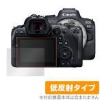 Canon EOS R6 保護フィルム OverLay Plus for キヤノン EOS R6 液晶保護 アンチグレア 低反射 非光沢 防指紋 EOSR6 イオスR6 デジカメ 保護 フィルム