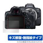 Canon EOS R6 保護フィルム OverLay Magic for キヤノン EOS R6 液晶保護 キズ修復 耐指紋 防指紋 コーティング EOSR6 イオスR6 デジカメ 保護 フィルム