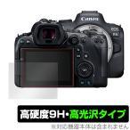Canon EOS R6 保護フィルム OverLay 9H Brilliant for キヤノン EOS R6 9H 高硬度で透明感が美しい高光沢タイプ EOSR6 イオスR6 デジカメ 保護 フィルム