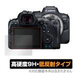 Canon EOS R6 保護フィルム OverLay 9H Plus for キヤノン EOS R6 9H 高硬度で映りこみを低減する低反射タイプ EOSR6 イオスR6 デジカメ 保護 フィルム